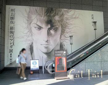 現代美術館ポスター