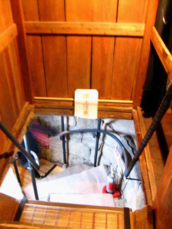 奈落への階段