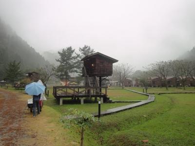 南光 町 自然 観察 村