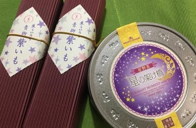 紫芋ういろう