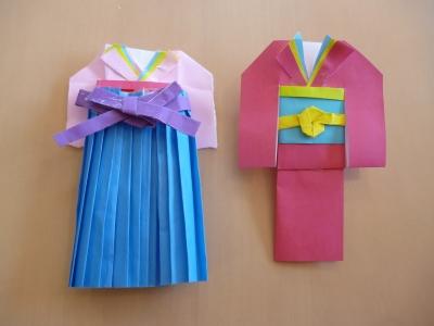 ハート 折り紙 折り紙 はかま : blogc.asahik.com