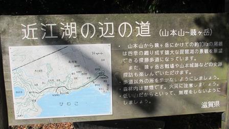 山本山と山本義経~長浜市 | お...