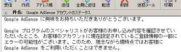 Adsence1