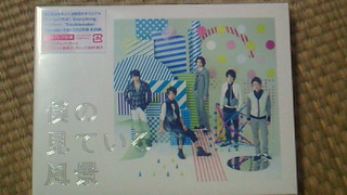 NEC_0376.jpg