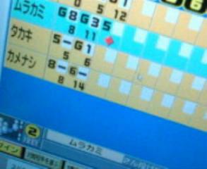 20100505113343.jpg