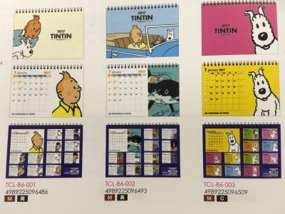タンタンB6カレンダー
