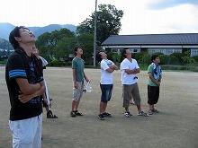 観光公社体験学習