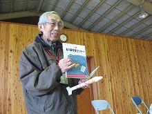 後藤道夫先生