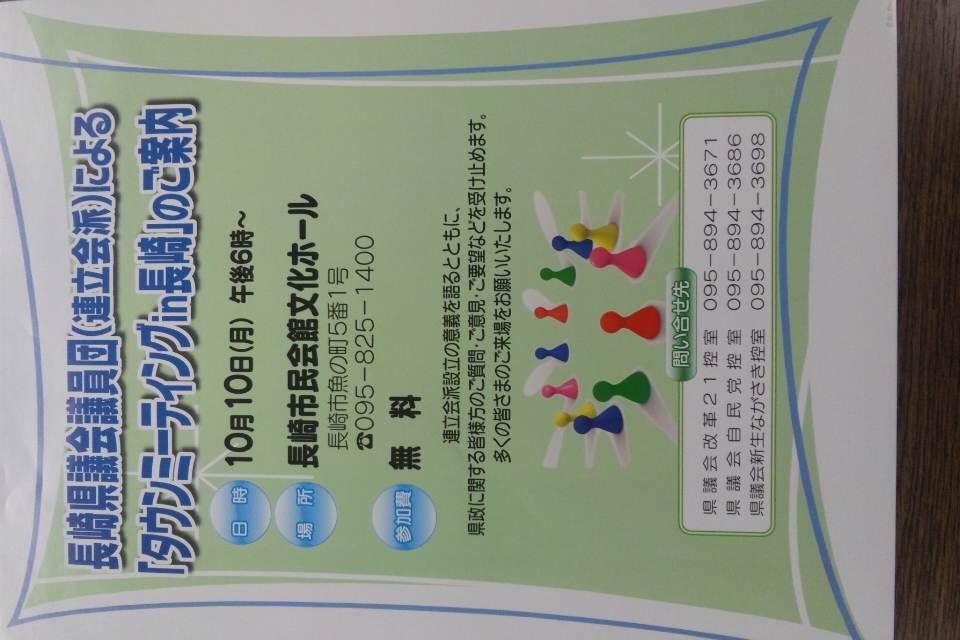 DSC_0196.JPG