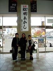 sukagawa2