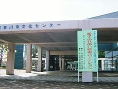 sukagawa01
