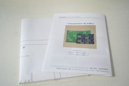 20170203-1