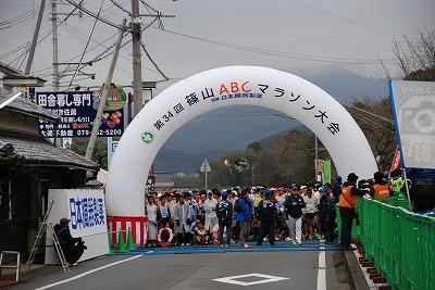 20140302_篠山ABCマラソン002.jpg