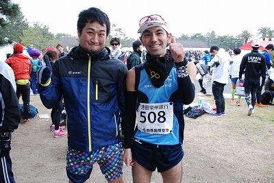 20150215_泉州国際市民マラソン10.jpg