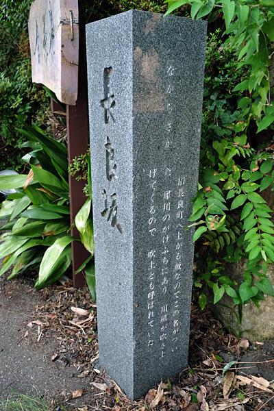 1608teramachi058.jpg