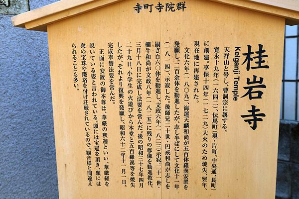 1608teramachi052.jpg