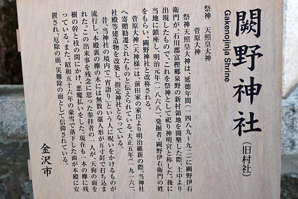 1608teramachi049.jpg