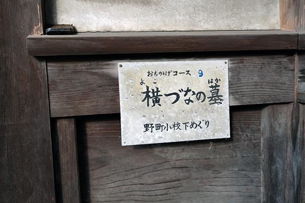 1608teramachi043.jpg