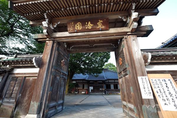 1608teramachi042.jpg