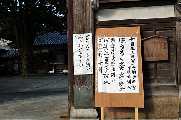 1608teramachi041.jpg