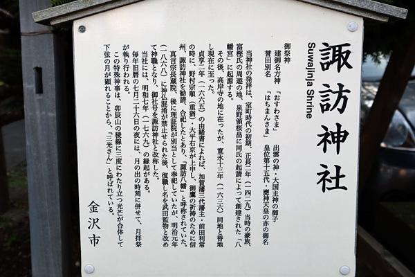 1608teramachi033.jpg