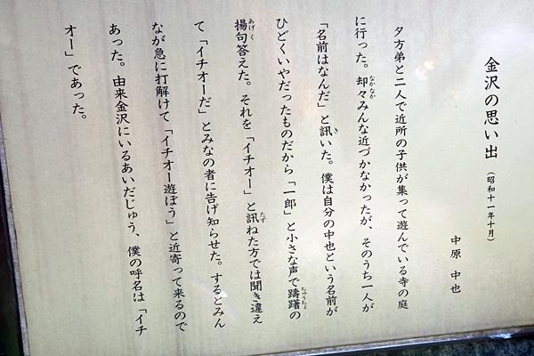 1608teramachi031.jpg