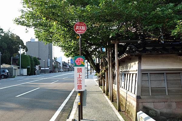 1608teramachi029.jpg