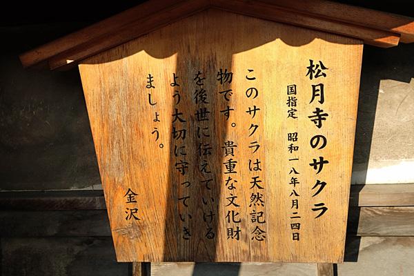 1608teramachi028.jpg