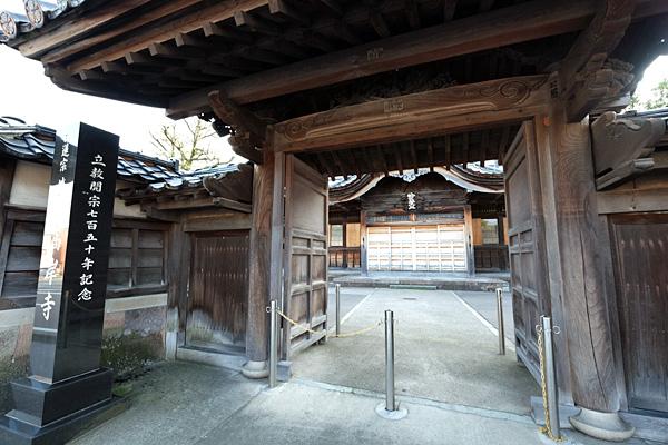 1608teramachi020.jpg