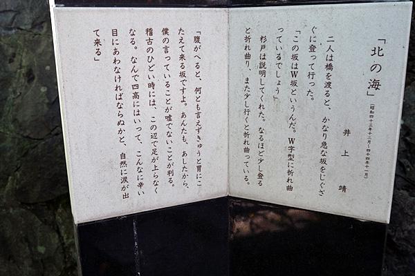 1608teramachi007.jpg
