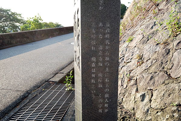 1608teramachi005.jpg