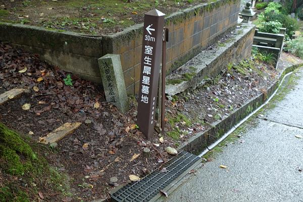 1608rekishi059.jpg