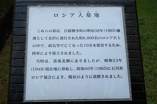1608noda052.jpg