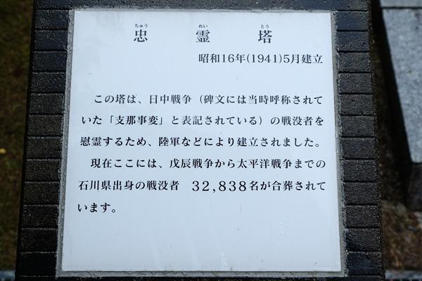 1608noda045.jpg