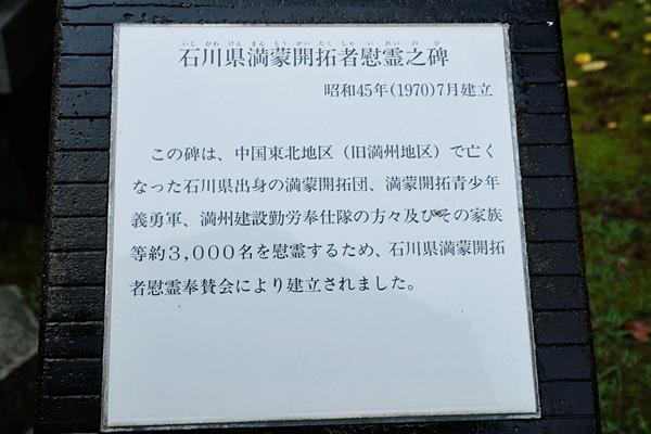 1608noda043.jpg