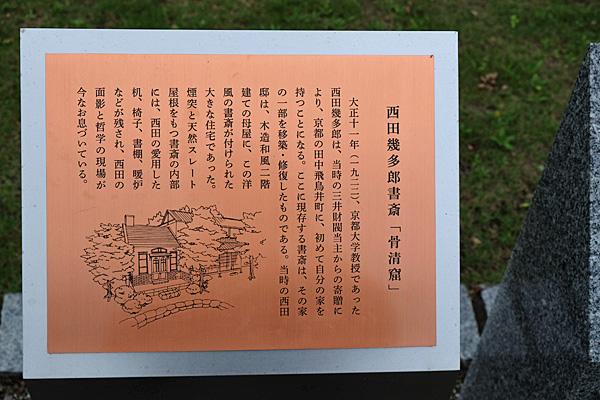 1609nishida021.jpg