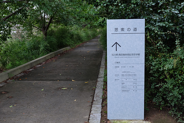 1609nishida001.jpg