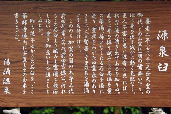 1609yumeji013.jpg