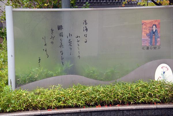 1609yumeji006.jpg
