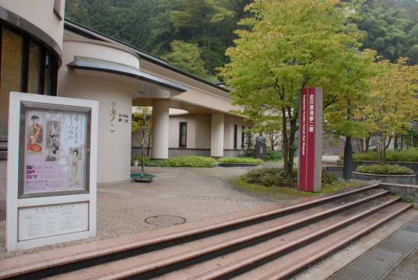 1609yumeji003.jpg
