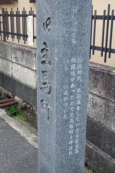 1610kuratuki029.jpg