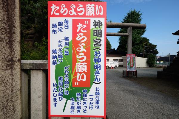 1707nagamachi047.jpg