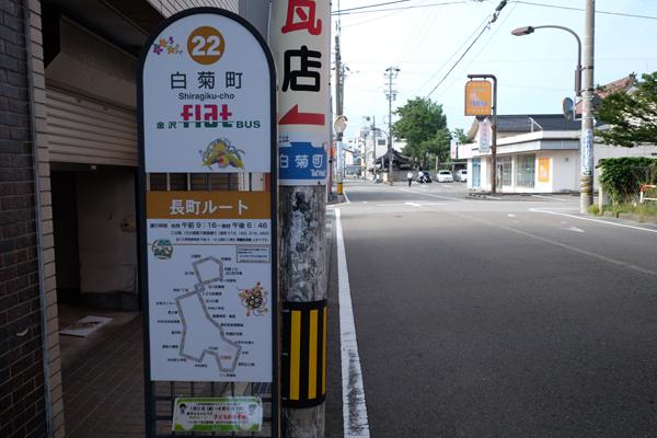 1707nagamachi043.jpg