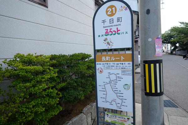 1707nagamachi041.jpg