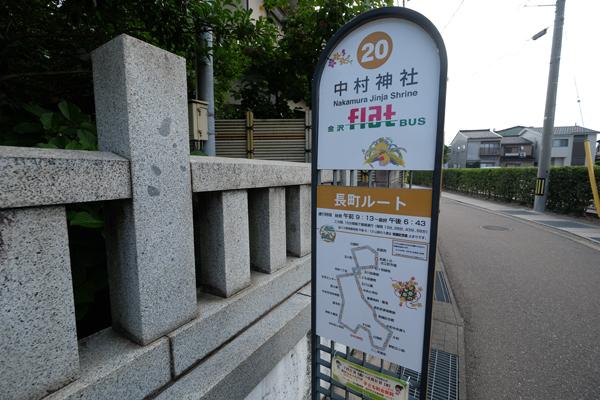 1707nagamachi040.jpg