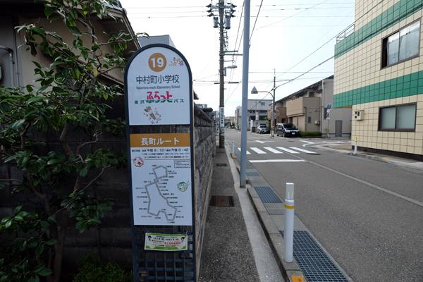 1707nagamachi038.jpg