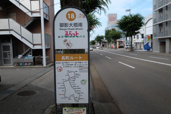 1707nagamachi037.jpg