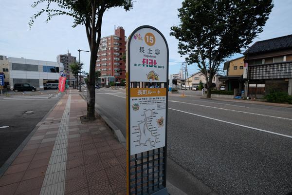 1707nagamachi029.jpg