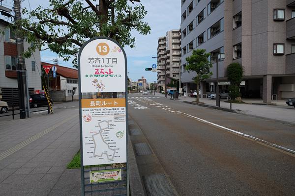 1707nagamachi027.jpg