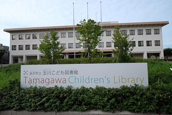1707nagamachi026.jpg
